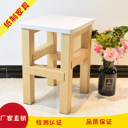 paper stool pater furniture for kids or people of home or office furniture