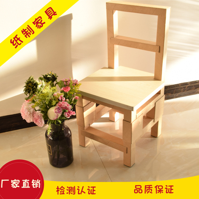 kids chair for kids furniture kindergarten furniture paper tube furniture