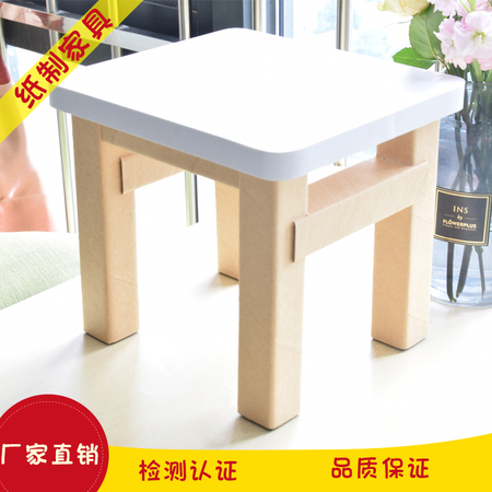 kids stool for kids furniture kindergarten furniture paper tube furniture